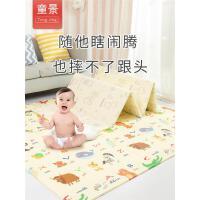 爬行垫加厚婴儿童客厅家用宝宝XPE爬爬地垫子可折叠无毒游戏整张