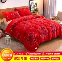 冬季毛毯被子珊瑚绒毯子加厚双人单人学生宿舍儿童保暖床单