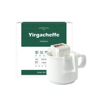 【每满99减15】网易严选 埃塞俄比亚 耶加雪啡 G1 日晒 精品咖啡