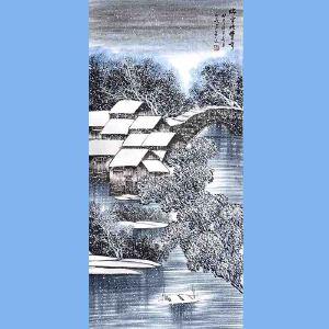 中国美协会员,中国山水画研究院副院长于永茂(瑞雪兆丰年)