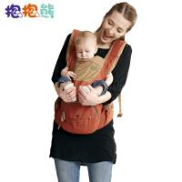 婴儿背带腰凳 抱抱熊C06豪华多功能腰凳双肩背带二合一