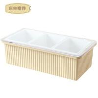 厨房翻盖调味盒套装家用日用品多格长方形调料罐盐盒糖盒佐料盒SN0178