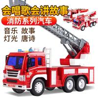 大号消防车玩具工程套装儿童挖掘机男孩汽车云梯车吊车惯性回力车