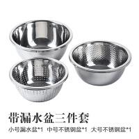不锈钢洗菜盆沥水篮水果盆家用沥水洗菜篮厨房圆形洗菜篮子