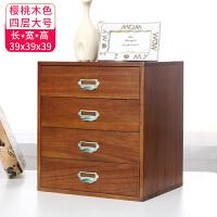 办公桌面杂物收纳盒 实木首饰储物箱小抽屉式a4资料文件柜子特价