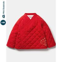 【4折价:96】迷你巴拉巴拉童装婴儿棉服男2019冬季新款中国风加绒保暖国潮棉服
