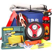 车辆急救包救援包汽车应急包车用灭火器小型便携工具箱套装PP10-E