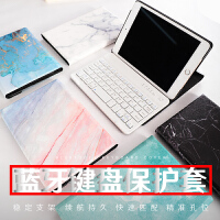 ipad2018新款保护套air2苹果平板蓝牙键盘pro11寸带套mini2外壳迷你4学生个性a18