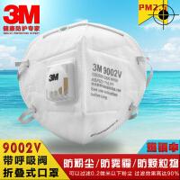 3M防雾霾口罩 带呼吸阀PM2.5防护口罩 男女 单个装