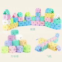 儿童益智玩具拼装拼插几何形状认知智力数字积木块7hg