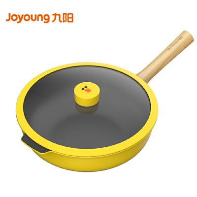 九阳(Joyoung)LINE不粘锅炒锅家用电磁炉专用燃气灶煤气灶适用炒菜锅平底锅 莎莉鸡CLB2959D-A2(黄)