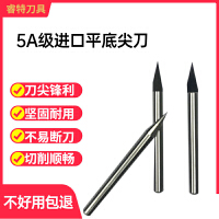 �M口5A��u�雕刻刀 3.175平底尖刀�F度刀金�倌镜耠��X雕刻�C刀具