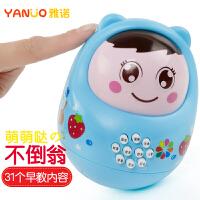 婴儿大号不倒翁3-6-9-12个月宝宝男孩女孩早教益智0-1岁音乐玩具