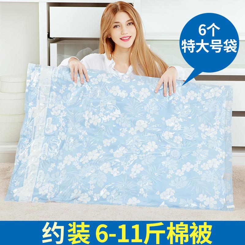 真空压缩袋加厚棉被特大号抽真空收纳袋被子衣物送电泵 图片色