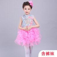 六一儿童演出服装女童舞蹈服环保时装秀幼儿公主裙蓬蓬表演服粉色