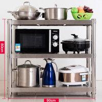 加厚3层不锈钢厨房置物架微波炉架厨房锅具用品收纳储物整理架三层电器架创意家居收纳用品 置物架
