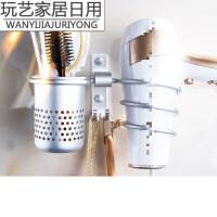 吹风机放置架 免打孔浴室置物架太空铝吹风机架子理发店风筒支架卫生间壁挂免钻