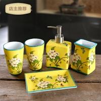 陶瓷卫浴五件套洗手间牙刷杯漱口杯洗漱套装组合刷牙杯子浴室用品SN5159