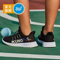 【秒��B券�A估�r:48.1】361度童鞋 男女童休�e鞋�和��\�有� 2020年夏季新品�W面透�饽型�女童跑鞋�\�有�N719