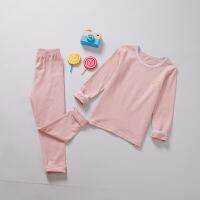 【 限抢购 29元】秋季新款儿童睡衣中小童秋衣裤内衣套装