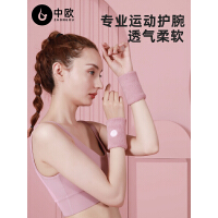 护腕女运动健身扭伤手腕腱鞘排球篮球干活羽毛球遮疤擦汗透气吸汗