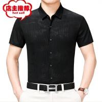 短袖衬衫男时尚潮夏季款中年男士休闲高档桑蚕丝衬衣韩版印花