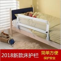 20190309112522014儿童床护栏围栏挡板宝宝婴儿安全床边护栏小孩防摔防护1.5米1.8米