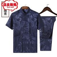 中老年唐装套装男民族风仿丝质刺绣唐装上衣男爸爸中国龙