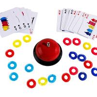 儿童桌游观察力反应力3-6-7-8-9-10岁亲子互动益智玩具指环套套圈