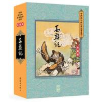 西游记连环画 经典老版(全二十六册,公认的经典版本) 9787505627529