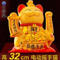招财猫摆件开业 店铺礼品创意金色陶瓷发财猫电动摇手猫