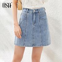 OSA欧莎高腰蓝色短裙女牛仔半身裙2021年夏季新款时尚显瘦a字裙子