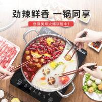 �凼诉_�x���火��具�磁�t通用火�30CM不�P��x��火�FS30A2WG
