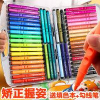 儿童水彩笔套装36色24色18色彩色画笔粗幼儿园小班小学生用一年级美术绘画颜色可洗水洗画画全套组合安全无毒