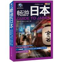 畅游日本-悠生活.旅游大玩家(日本政府观光局推荐!由数百名旅游从业者赴日本实地考察,为中国公民出境自由行日本量身定做。