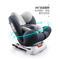 儿童安全座椅汽车用0-4-3-12岁宝宝婴儿车载便携式简易旋转坐椅