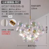 泡泡灯吊灯客厅吊灯创意个性玻璃泡泡灯ins北欧卧室儿童房现代简约餐厅灯具