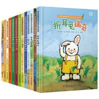 折耳兔瑞奇快乐成长绘本系列( 全13册)大开本
