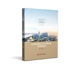 G20新发展共识与全球治理发展新趋势