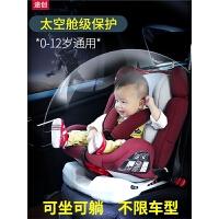 儿童安全座椅汽车用婴儿宝宝车载简易可躺0-12岁3-4档便携式通用