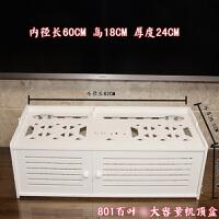 收纳用品多功能光猫WIFI机顶盒理线电线网线路由器收纳盒家用纯色大容量省空间线路整理箱