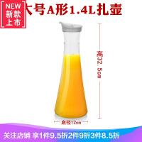 冷水壶果汁壶塑料扎壶柠檬冰可乐饮料水杯酒吧家用凉水壶