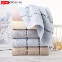 【4条装】金号纯棉毛巾 洗脸家用成人全棉吸水软男女不易掉毛面巾