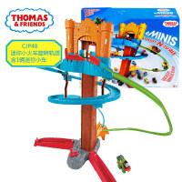 托马斯和朋友之小火车旋转轨道套装儿童男孩轨道玩具CJP48