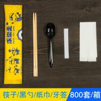 一次性餐具套装筷子勺子套装四件套圆卫生方便筷外卖印刷logo定制