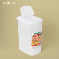日本厨房收纳盒五谷杂粮储物罐干货密封盒冰箱保鲜盒塑料零食品盒