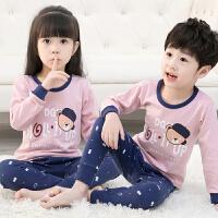 儿童秋衣秋裤56宝宝2睡衣3男童8女童7岁全棉毛衫小孩内衣套装 乳白色 猫-粉熊