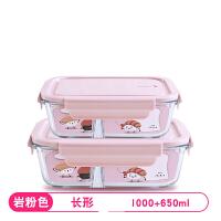 网红分格饭盒女学生微波炉专用碗上班族保温便当盒玻璃保鲜盒带盖 +650
