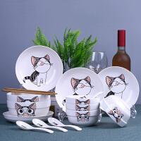 18头碗碟套装 泡面汤碗盘家用组合吃饭陶瓷餐具可爱中式碗筷套装