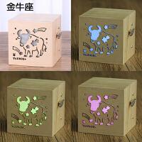 音乐盒 创意小夜灯十二星座彩灯八音盒 闺蜜毕业礼物生日男女生朋友